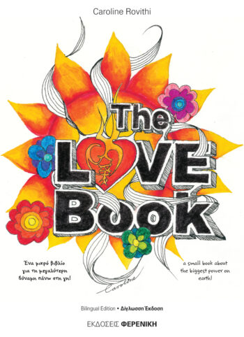 Cover The Love Book