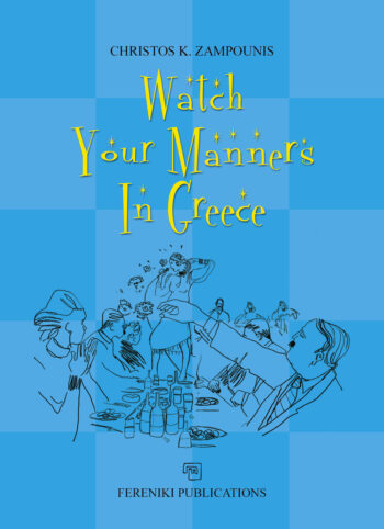 Cover Watch Your Manners