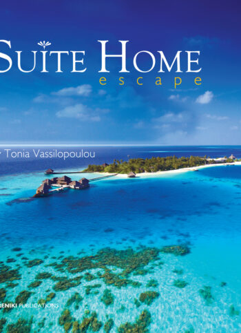Suitehome Cover Final