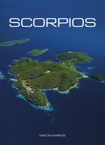 Cover Scorpios Aggliko Ekdoseis Fereniki (1)